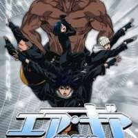 / Air Gear - Speial Trik /