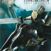 Final Fantasy VII: Advent Children - Venie Film Festival Footage / Final Fantasy VII: Advent Children - Venie Film Festival Footage