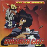 Оружейницы / Gun Smith Cats / Gunsmith Cats